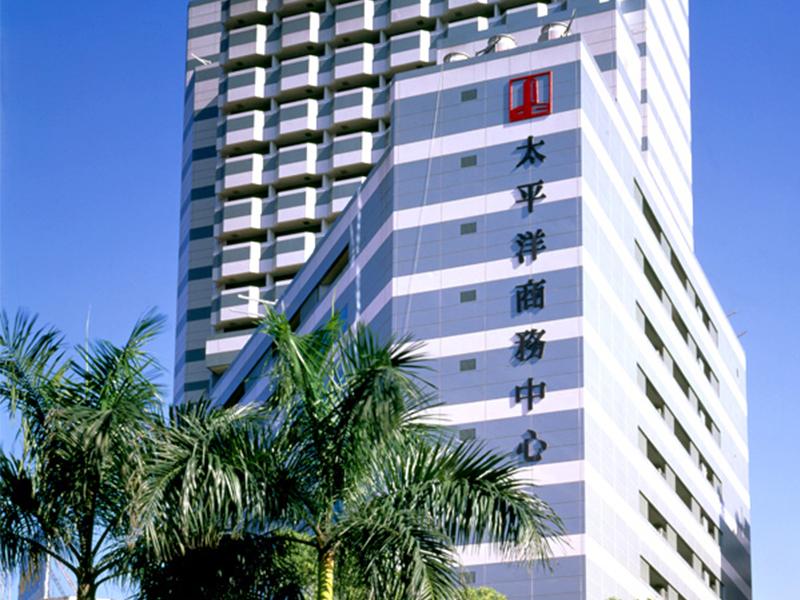太平洋商務中心