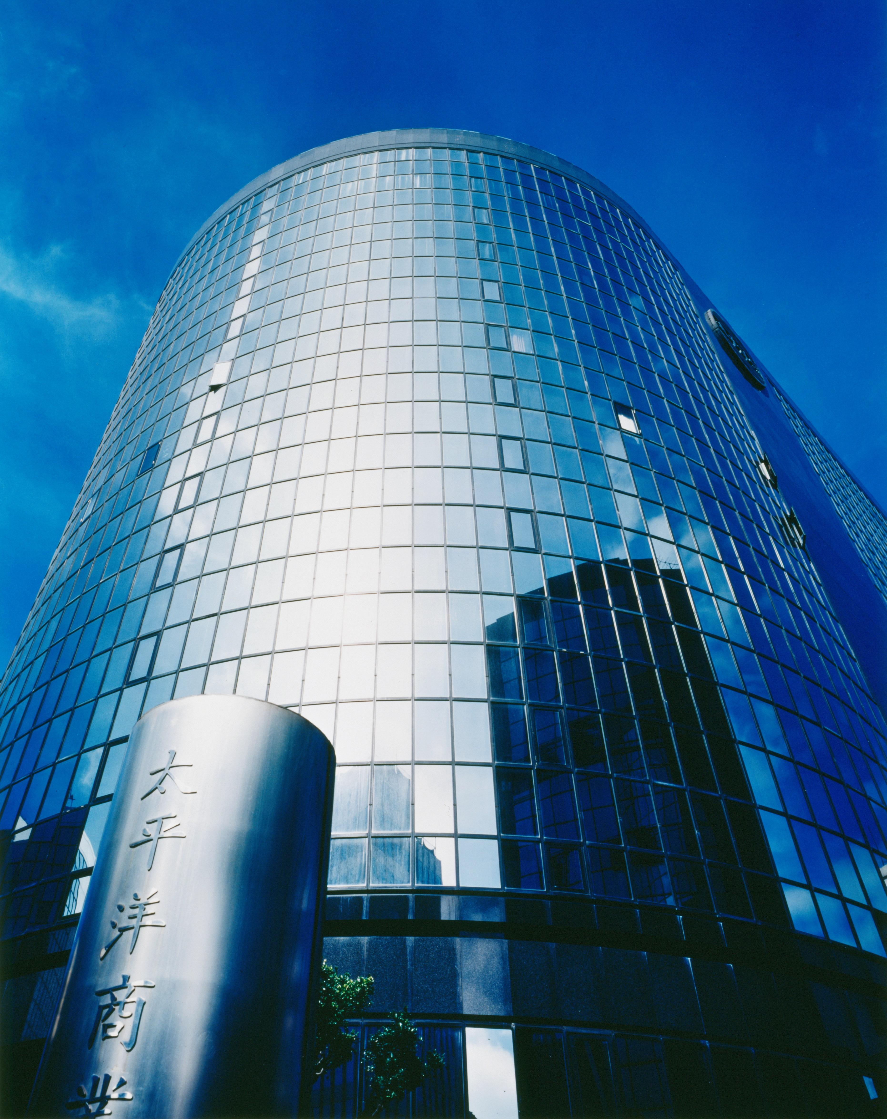 太平洋商業大樓