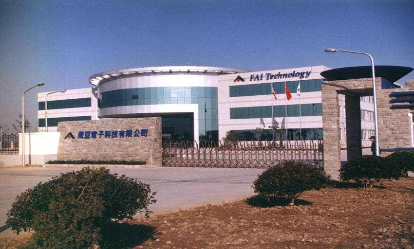 蘇州飛亞電廠